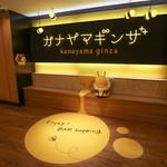 Tonnatokimo PORCO Mamma Mia なんてこったポルコ(伊:ぶた)研究所 - 蜂☆