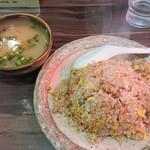 NAGAZUYA - チャーハンと汁