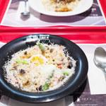 お米料理 リゾット☆スター - カルボナーラリゾット
