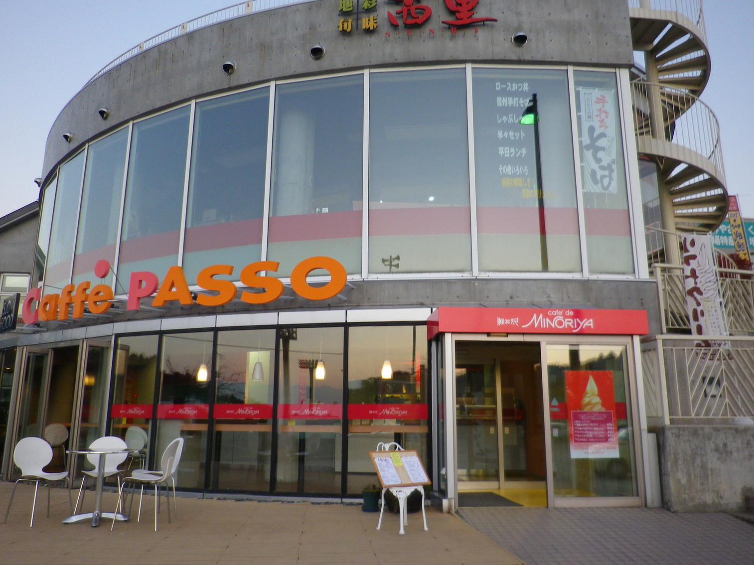 cafe SENRI  道の駅小坂田公園店 name=