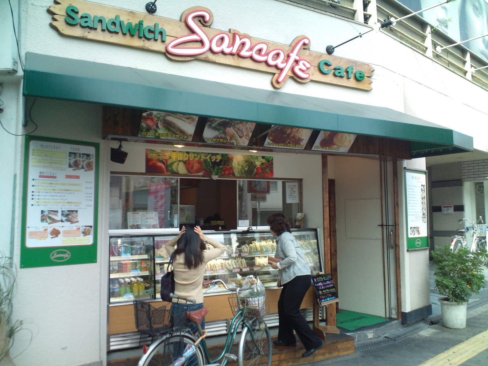 サンカフェ 緑橋店