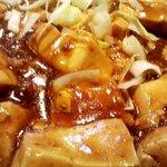 10238860 - 麻婆豆腐拡大。