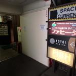 シュラスコ&イタリアン肉バル ファヒータ - ビル2階