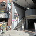 シュラスコ&イタリアン肉バル ファヒータ - ビル1階入口