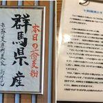 102382586 - そばランチ。口福(愛知県岡崎市)食彩品館.jp撮影,