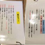 102382588 - そばランチ。口福(愛知県岡崎市)食彩品館.jp撮影,