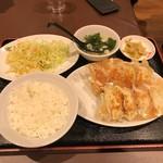 歓迎 - 餃子定食(700円)