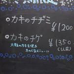 韓料理夢回廊 - 【'19.1】どっちも食べたい…