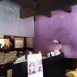 亀屋 - さつまいも色の壁