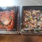 イル フェリーチェ - 根菜のオーロラソースと豆サラダ