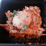イル フェリーチェ - 根菜のオーロラソース