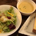 羅布乃瑠沙羅英慕 - サラダ&スープ&パン
