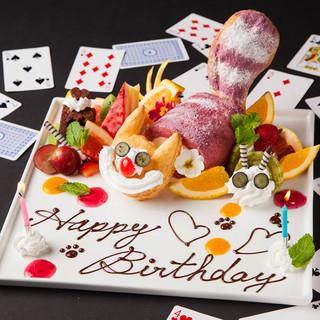 お誕生日などの記念日に♪メッセージ付豪華デザートでお祝い☆