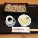 松風庵 - せいろそば(730円)