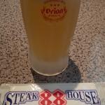 ステーキハウス88 - もちろんオリオンビール