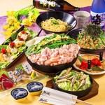 九州熱中屋 - 料理写真: