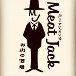 Meat Jack お肉の酒場 -