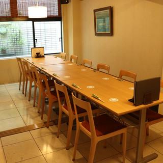 個室完備。ご会食やご宴会承ります。コース、お膳立てのご用意も