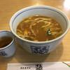 総本家えびすや本店 - 料理写真:カレーきしめん950円です