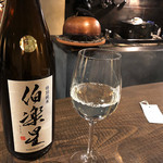 炭焼 芹生 - 伯楽星 特別純米 新酒('19.2月上旬)