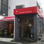 珈琲専門店 預言CAFE - 外観