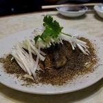 水新菜館 - 蒸し鶏の辛味葱のせ 1470円