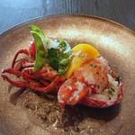 Mar Rosso - オマール海老のグリル  ガーリックバターソース