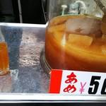 鼻知場商店 - ドリンク写真:冷やしあめ50円