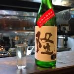 牛すじと肉うどん 「茂」 - おすすめの日本酒『隆』:とろっとした飲み口