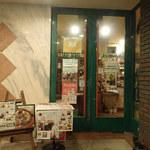ディー・カッツェ - お店の入り口 ここにも紹介記事があったミャ。