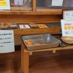 鶏太郎 - 料理写真:とりメンチがありました