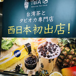 102425804 - 関西初出店                       台湾茶とタピオカ専門店