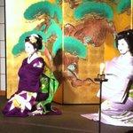 祇園畑中 - 初めての舞妓さんお遊び最高に楽しかったです