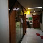 カレー専門店 印度 - 外観