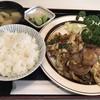 キッチンキクヤ - 料理写真:ポーク生姜焼