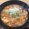 めん太郎 - 料理写真:「すぱから麺」
