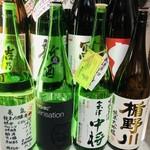 鳥平 - 冷酒¥650〜