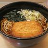 名代 箱根そば - 料理写真:コロッケそば420円