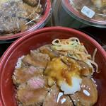 丼屋 ごんちゃん - 料理写真:ステーキ丼