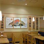 10245423 - 讃岐うどん たもん庵 神戸空港店(中央区)
