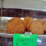 桃屋 - ハムフライは30円です