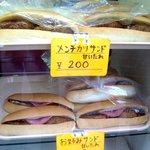 桃屋 - これが桃パンです♪