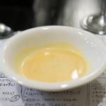 山猫軒 - カボチャのスープ