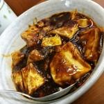 中国四川料理 天府仙臺 - 麻婆豆腐丼 ミニ