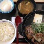 松屋 - 牛鍋膳 生卵 ごはんミニ
