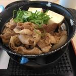 松屋 - 牛鍋膳