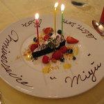 レストラン・ランス・ヤナギダテ - ヤナギダテの誕生日用の無料デザート(事前にお願いしていました)