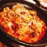 アジア多国籍料理 マルコポーロ -