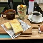 カフェ バロン - 料理写真:グンモーニン!