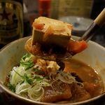 ざこや - 煮込み豆腐 580円